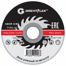 Диск отрезной по металлу Greatflex T41-115х1,0х22.2, класс Master (10/50/400)