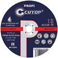 Отрезные и зачистные диски Cutop profi