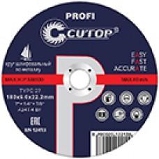 Профессиональный диск отрезной по металлу и нержавеющей стали Т41-115 х 1,0 х 22,2 (10/50/400), Cutop Profi