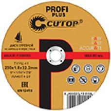 Профессиональный диск отрезной по металлу  и нержавеющей стали Т41-125 х 1,2 х 22,2 (10/100/400) Cutop Profi Plus